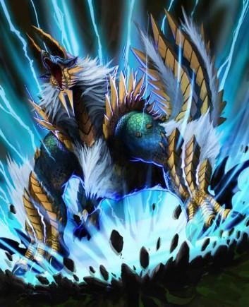 File:Jinouga Rage.jpg