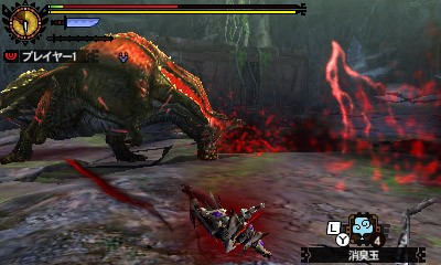 File:MH4U-Savage Deviljho Screenshot 002.jpg