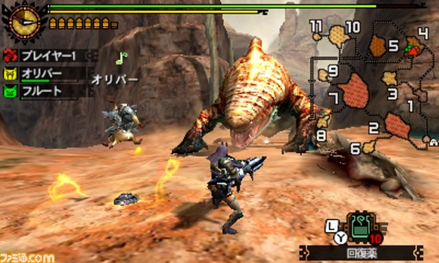 File:MH4U-Tigerstripe Zamtrios Screenshot 012.jpg