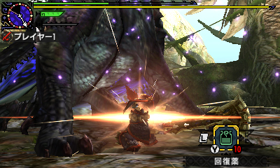 File:MHGen-Gore Magala Screenshot 001.jpg