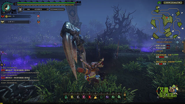 File:MHO-Shogun Ceanataur Screenshot 023.jpg
