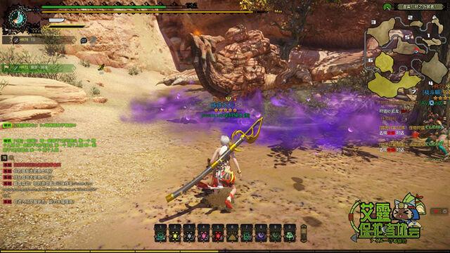 File:MHO-Sandstone Basarios Screenshot 010.jpg
