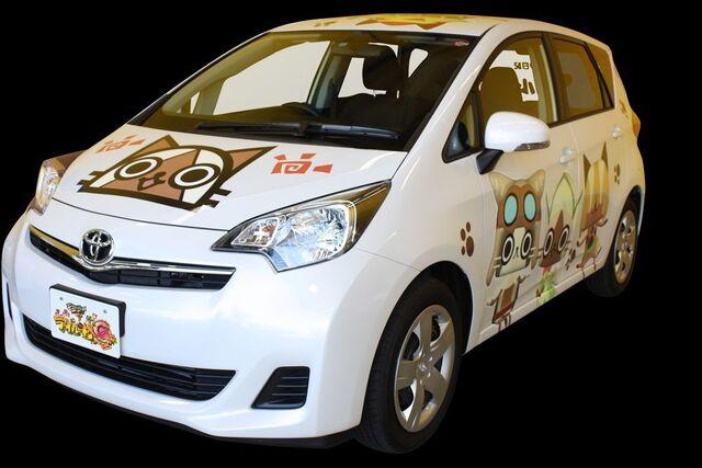 File:MHDFVG-Toyota Ractis Car.jpg