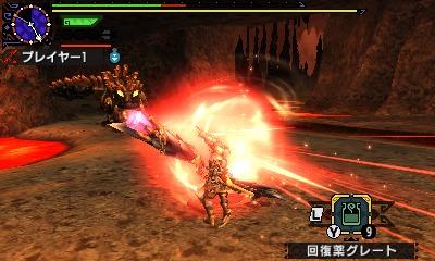 File:MHGen-Uragaan Screenshot 001.jpg