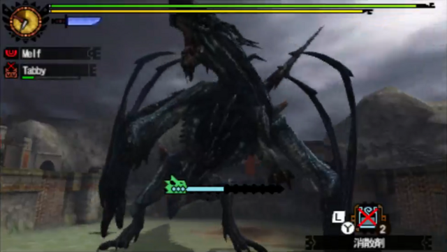 File:MH4U-Gogmazios Screenshot 004.png