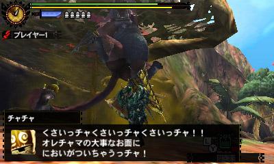 File:MH4U-Congalala Screenshot 010.jpg