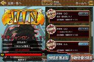 MHMH-Lao-Shan Lung Screenshot 004