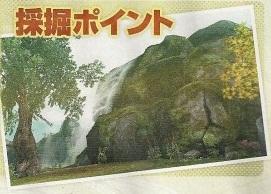 File:YukumoFarm1.jpg