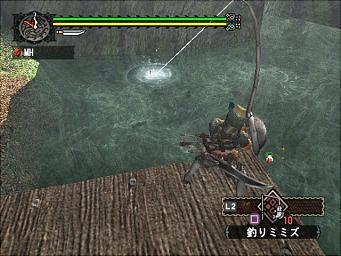 File:-Monster-Hunter-PS2- .jpg