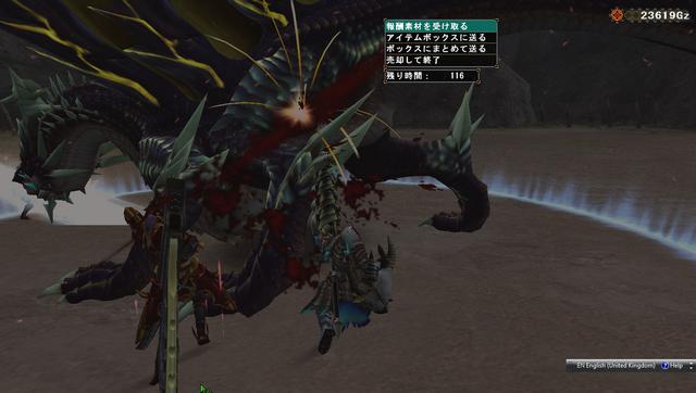 File:FrontierGen-Rebidiora Screenshot 002.png
