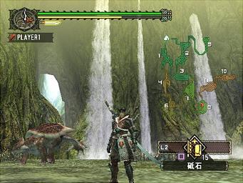 File:-Monster-Hunter-PS2- -38.jpg