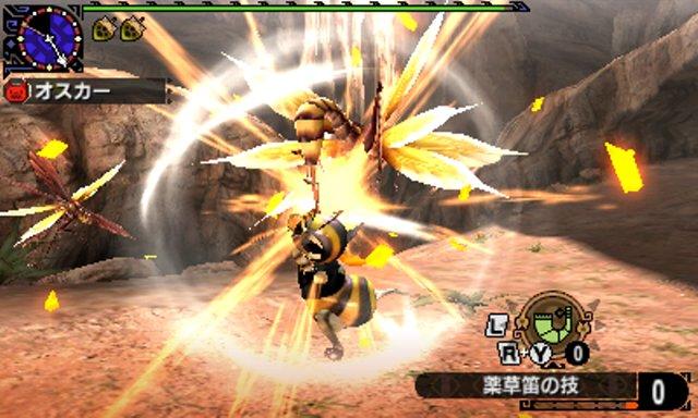 File:MHGen-Nyanta and Vespoid Screenshot 001.jpg