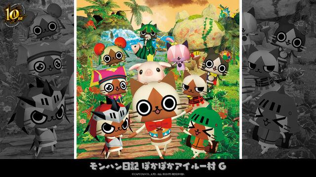 File:MH 10th Anniversary-MH Diary Poka Poka Felyne Village G Wallpaper 001.jpg