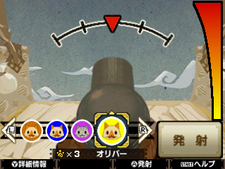 File:MHGen-Gameplay Screenshot 013.jpg