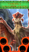MHSP-Rathalos Screenshot 006