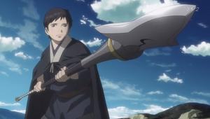 Chagum spear