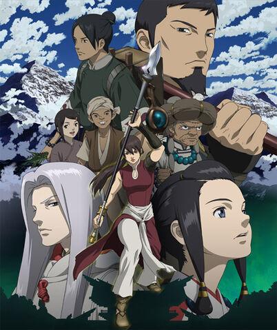 File:Moribito anime.jpg