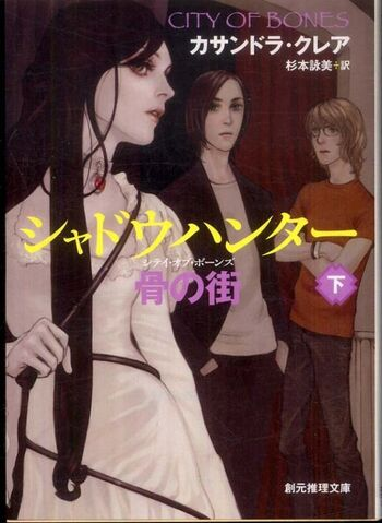 File:COB cover, Japanese 01.jpg