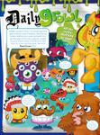 Magazine issue 64 p2