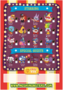 Collector card magnificent moshi circus back