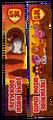 SuperMoshiBookmark