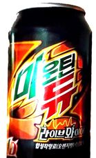 Mtndew live wire korea can