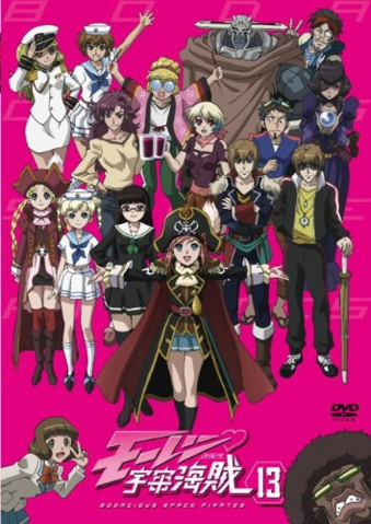 File:MP-JP-DVD13-Cover.png