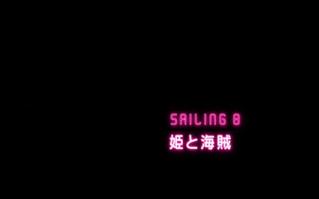 File:Sailing 08.png