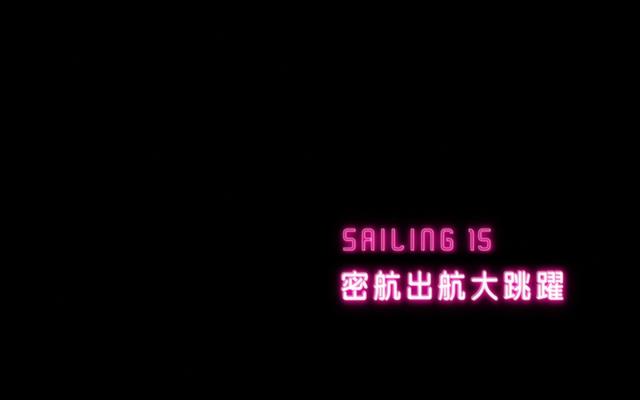 File:Sailing 15.png