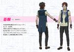 Hyakume - Movie Design