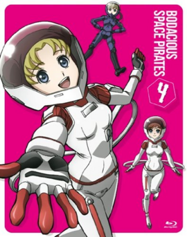 MP-JP-BR04-Cover