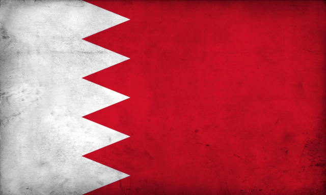 File:Grunge Flag of Bahrain by pnkrckr.png