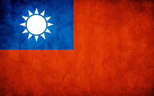 File:Taiwan Grunge Flag by think0.jpg