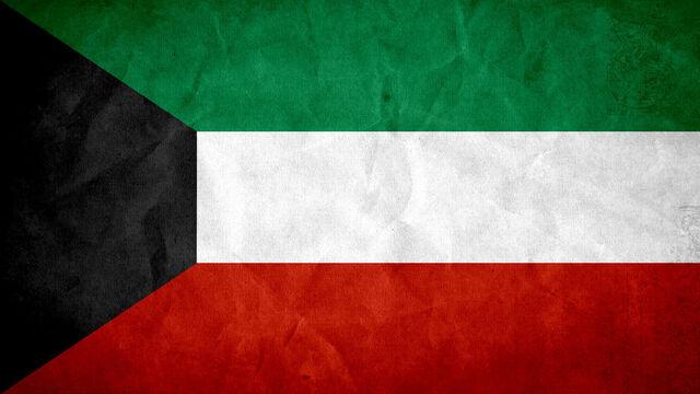 File:Kuwait grunge flag by syndikata np-d60m7va.jpg