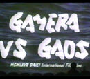 Gamera vs Gaos (KTMA)