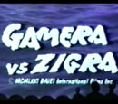 Gamera vs Zigra (KTMA)