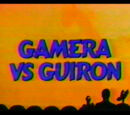 Gamera vs Guiron (KTMA)
