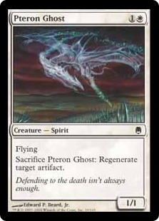 File:Pteron Ghost DST.jpg