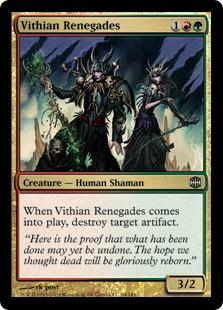 File:Vithian Renegades ARB.jpg