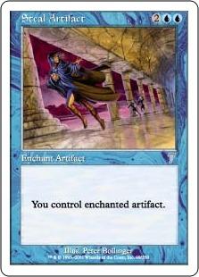 File:Steal Artifact 7E.jpg