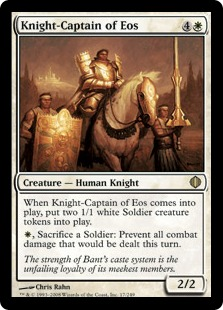 Knight-Captain of Eos ALA