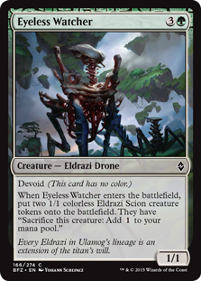 Eyeless Watcher BFZ