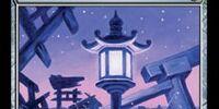 Reito Lantern