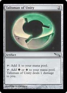 Talisman of Unity MRD
