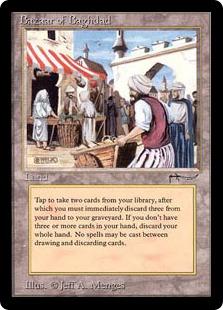 File:Bazaar of Baghdad ME3.jpg