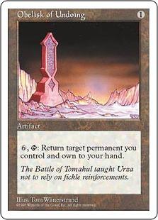 Obelisk of Undoing 5E
