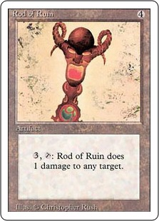 File:Rod of Ruin 3E.jpg