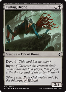 File:Culling Drone BFZ.png