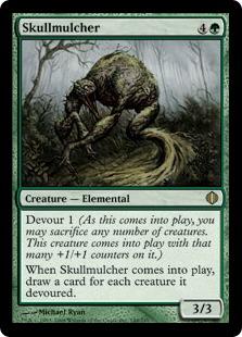 File:Skullmulcher ALA.jpg