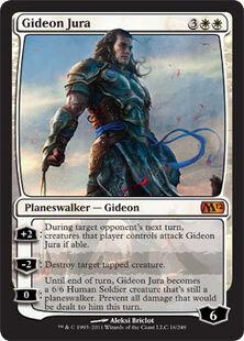 Gideon Jura M12